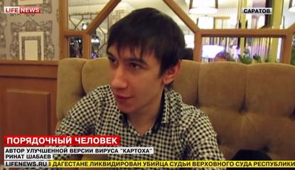 Rinat Shabayev, 23, said he helped code the program that security experts think was eventually modified and used against Target but that it had a defensive purpose as well.