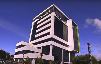 Agility CIS's HQ in Ellerslie, Auckland.
