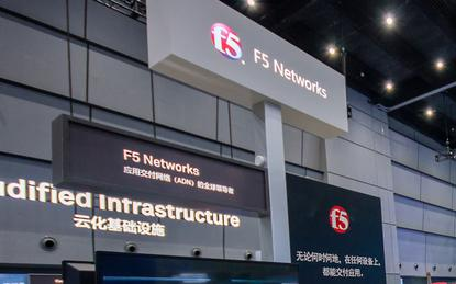 App management and security company F5 is boosting its NZ channel