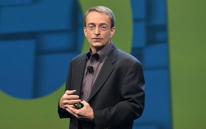 Pat Gelsinger (VMware)