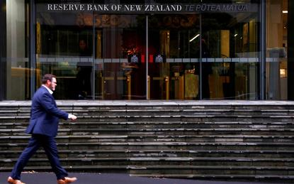 The Reserve Bank wants to up its security game