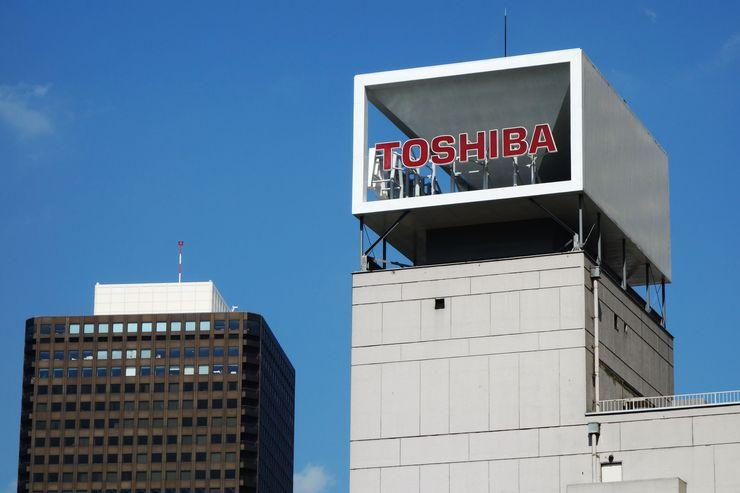 Toshiba Says Considering Measures in Case Chip Unit Sale Uncompleted by March
