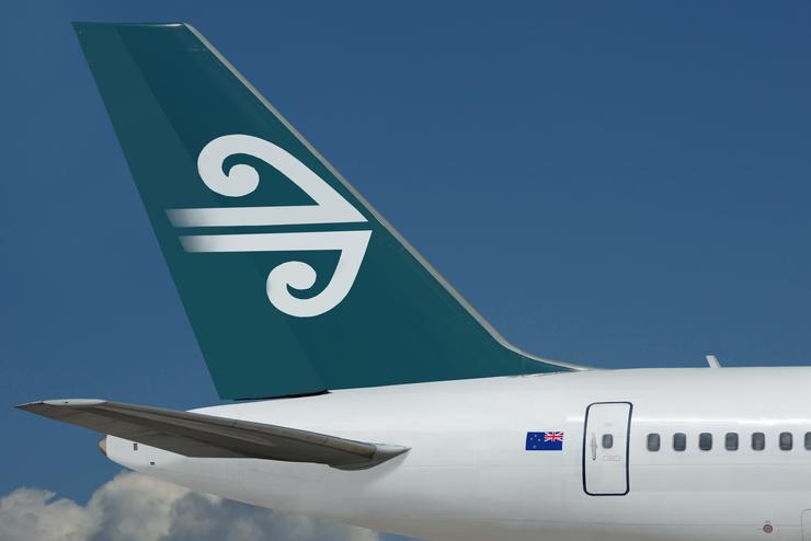 Air New Zealand is making flying less stressful through mobile app development.