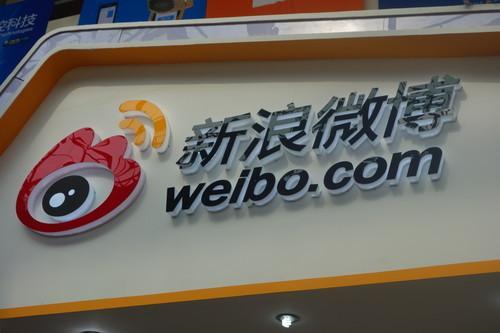 The Sina Weibo logo.