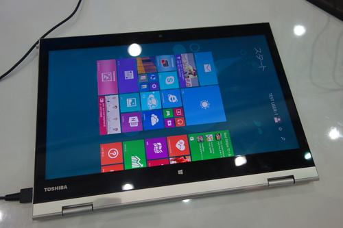 The Toshiba Dynabook Kira L93 folded into tablet form.