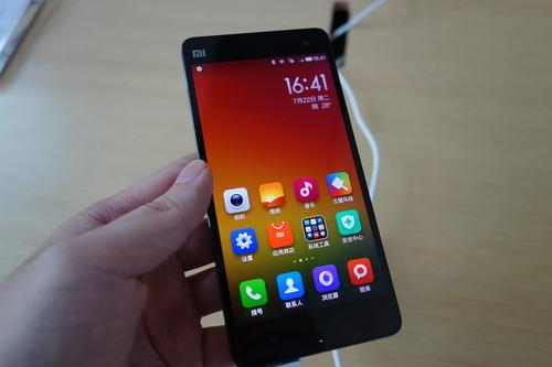 Xiaomi's new flagship phone, the Mi 4.