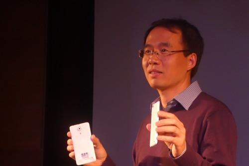 Ni Fei, CEO of ZTE's Nubia handset division.