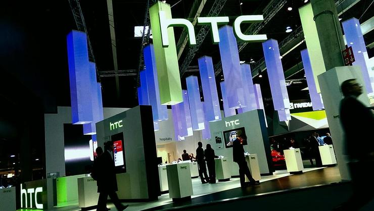 The HTC stand at a recent Mobile World Congress looked incredible
