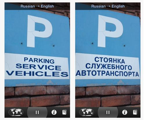 Quest Visual's app translates printed words using the smartphone's camera.