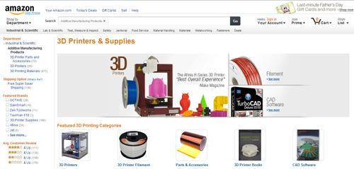 Amazon.com's new 3D printing store