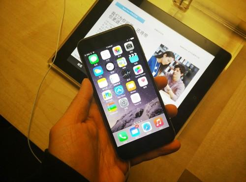 The Apple iPhone 6 at a Beijing Apple Store.