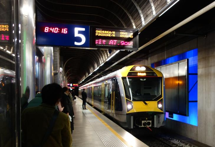 AT's Britomart Station in downtown Auckland