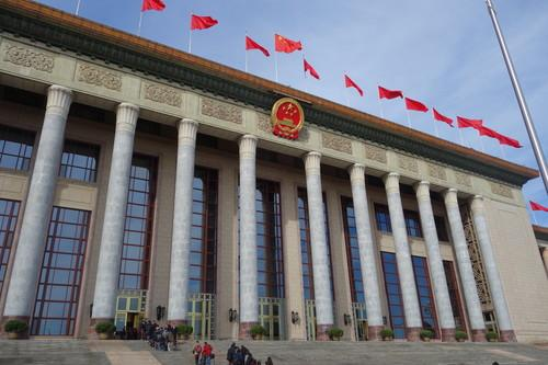 China's Great Hall of the People.