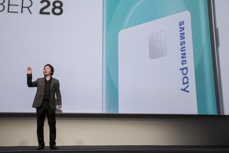 Injong Rhee, Executive Vice President and Head of Samsung Pay at Samsung Electronics, speaks at the Samsung Galaxy Unpacked 2015 event in New York August 13, 2015. REUTERS/Andrew Kelly