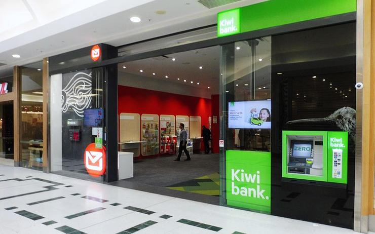 "Kiwibank aspires to be ""digital first"", but is having trouble with technology - and earthquakes."