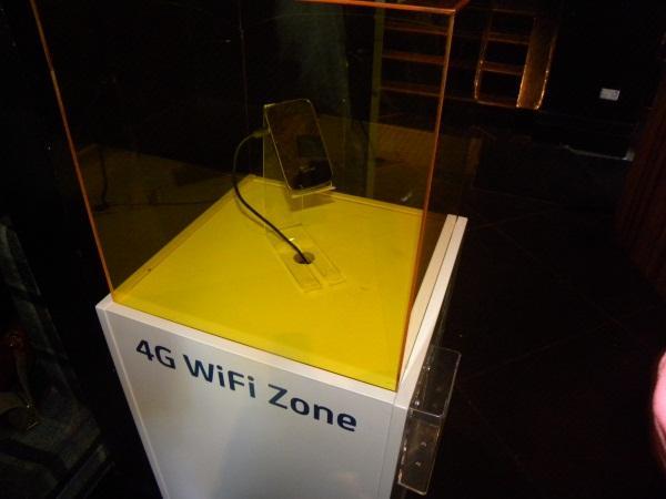 The 4G Wi-Fi zone