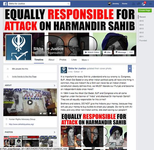 Sikhs for Justice page on Facebook when viewed outside India. (June 3, 2015)