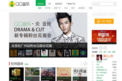 Tencent's Chinese music site.