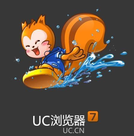 UCWeb's mascot.
