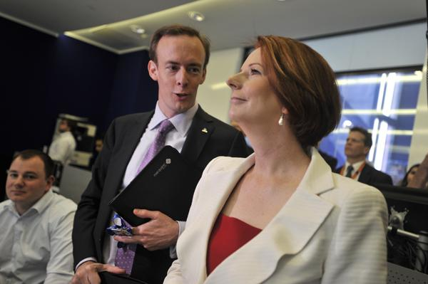 Julia Gillard launches Intellicentre 2 ( + 20 photos)
