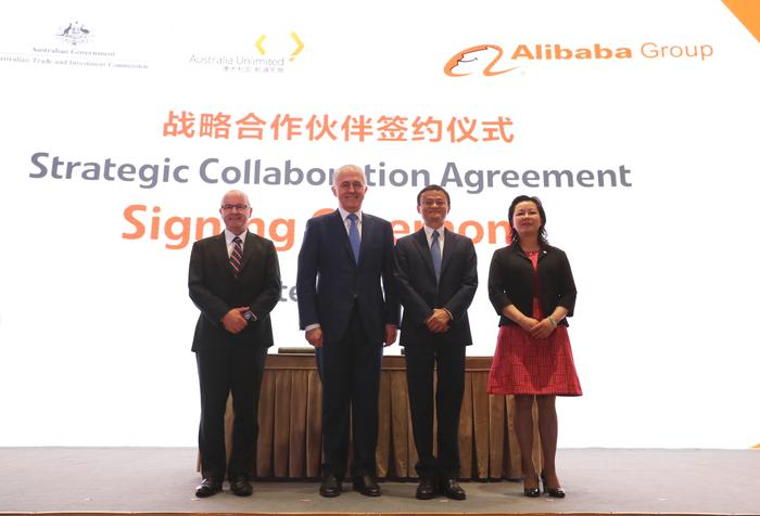 Australian prime minister, Malcolm Turnbull, and Alibaba Group's executive chairman, Jack Ma, witnessed the signing of a Strategic Cooperation Agreement between Alibaba Group and the Australian Trade and Investment Commission (Austrade).