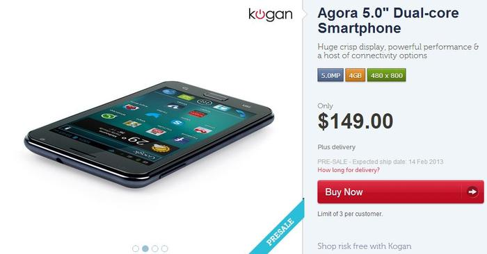 The Agora as it appears on Kogan's Web site.